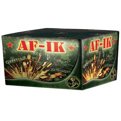 AF-IK 88 shots